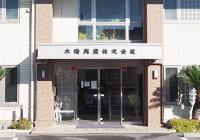 事務所と工場