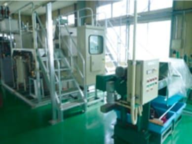 油水分離処理施設